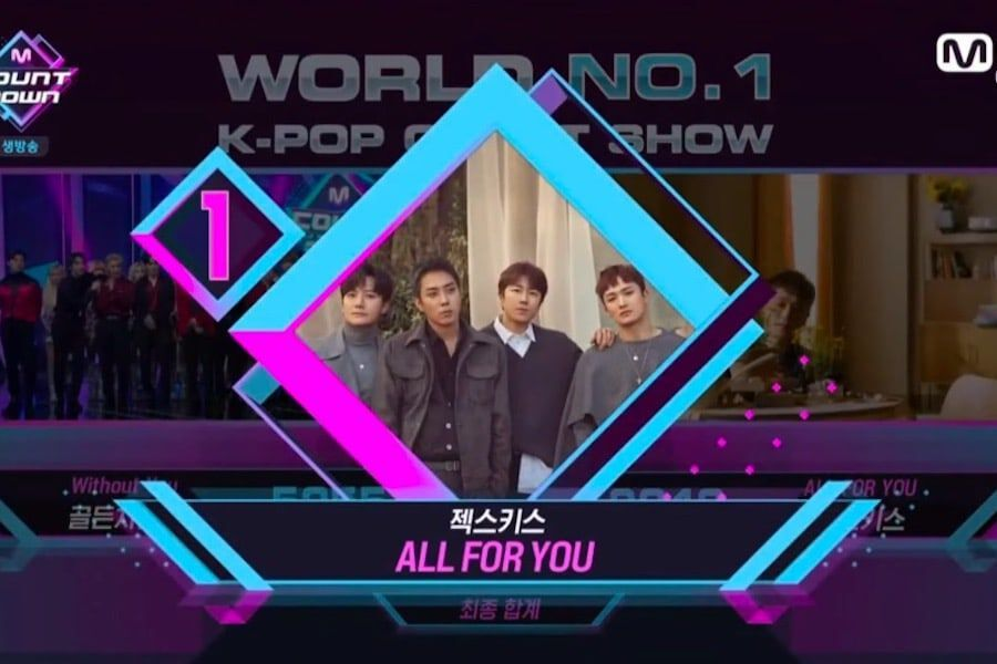 "Watch: SECHSKIES Wins With ""All For You"" On ""M Countdown""; Performances By GFRIEND, LOONA, EVERGLOW, And More"