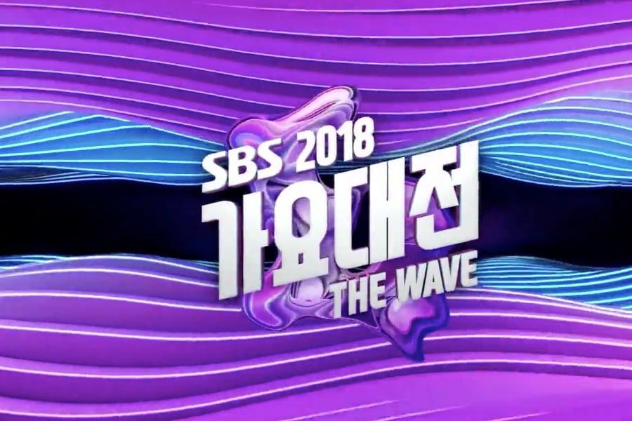 4 Things To Watch For At 2018 SBS Gayo Daejeon  cf73d4e69