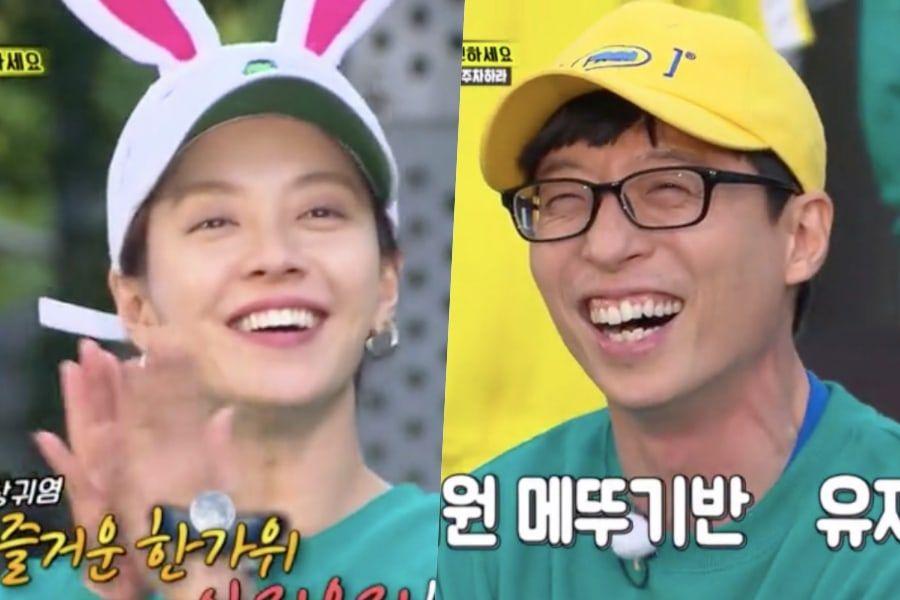 Yoo jae suk talks about song ji hyo dating