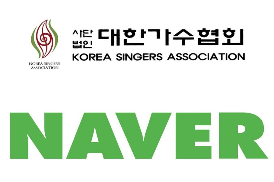Korea Singers Association Demands That Naver Discontinue Comments And For Government To Take Action