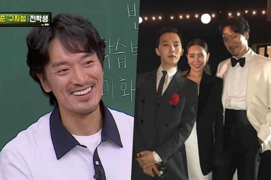 "Kim Min Joon Talks About His 2nd Date With Wife Dami Kwon + Funny ""Gift"" He Received From Brother-In-Law G-Dragon"