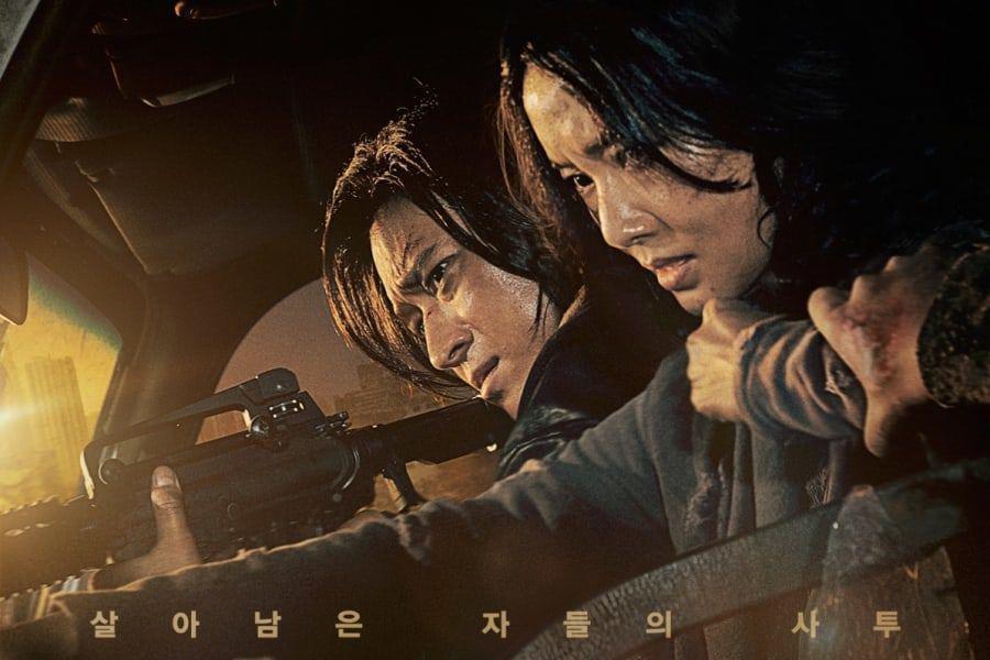 """Kang Dong Won y Lee Jung Hyun están rodeados por los zombies en nuevos posters para """"Peninsula"""""""