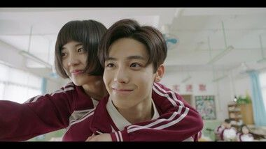 When We Were Young Episode 3