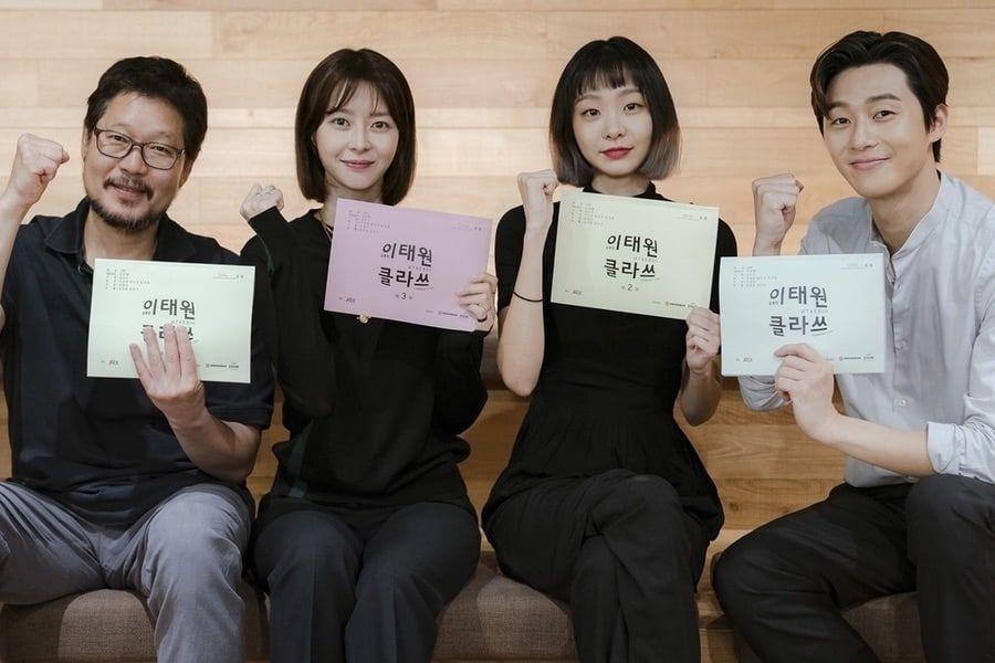 Park Seo Joon, Kim Da Mi, Kwon Nara, And More Gather For Script Read-Through Of New Drama