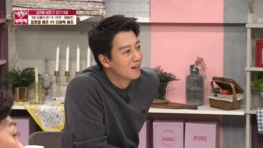 Please Take Care of My Refrigerator Episode 245
