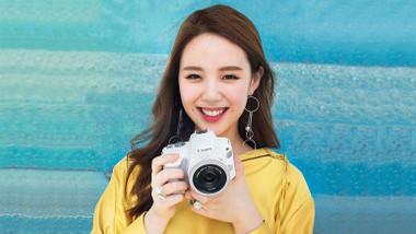 Ji Ye Eun