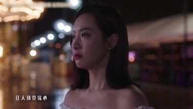 Trailer 2: The Love Knot: His Excellency's First Love
