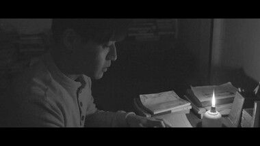 Trailer: Dongju: The Portrait of a Poet