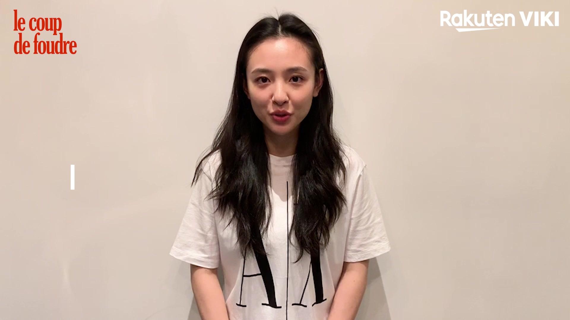 Wu Qian's Shoutout to Viki Fans: Le Coup de Foudre