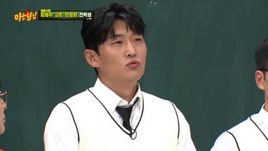 认识的哥哥 第 179集: Go Joon, Jung Young Joo