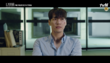 Interview Teaser 2 - Kim Young Kwang: Room No. 9