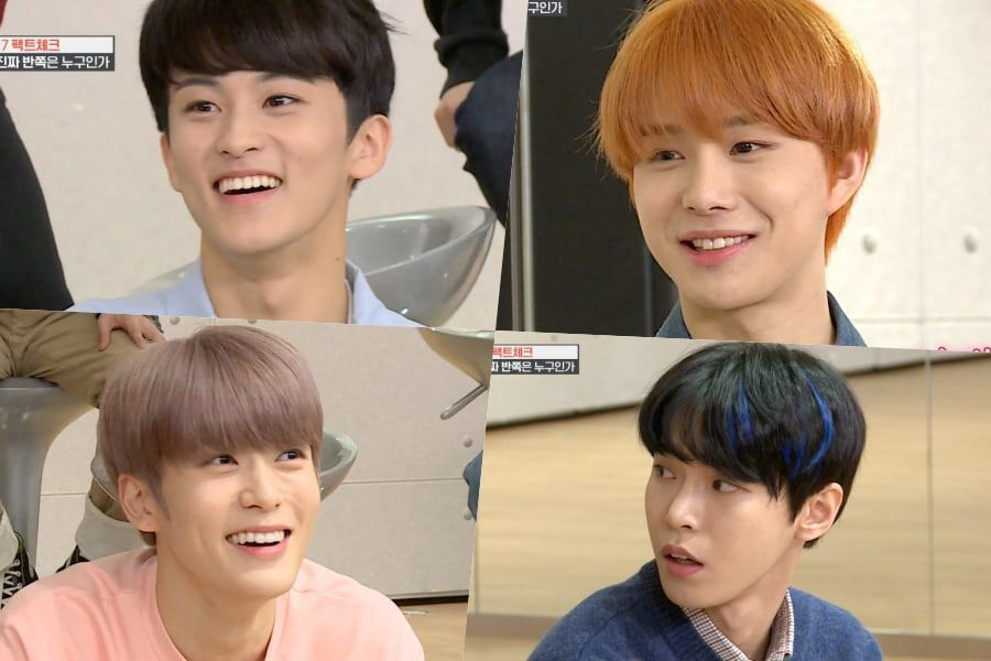 Watch: Gong Myung Is Moved To Tears By Brother Doyoung Of NCT During