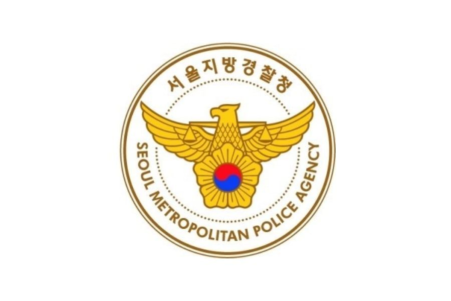 Seoul Police Commissioner Denies Corrupt Connection To Members Of Chatroom With Seungri And Jung Joon Young