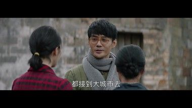 Like a Flowing River Episode 5
