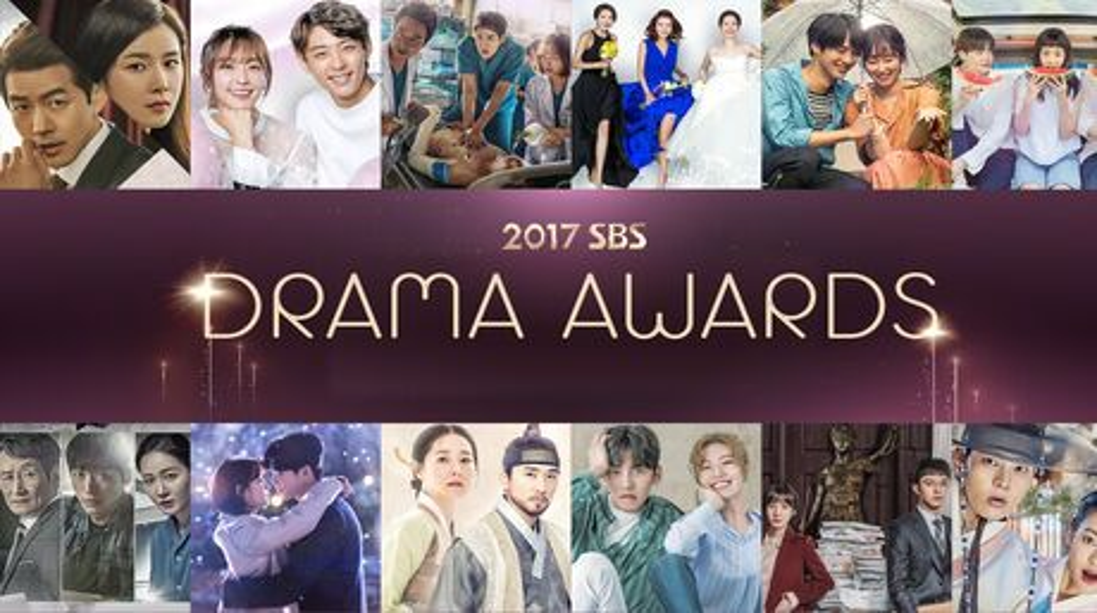 2017 sbs drama awards ile ilgili görsel sonucu