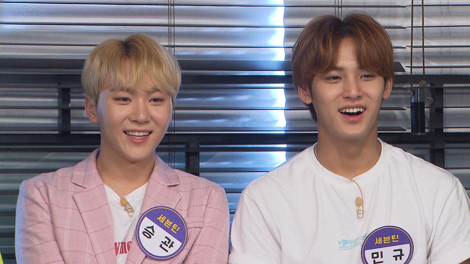 Happy Together Episode 546