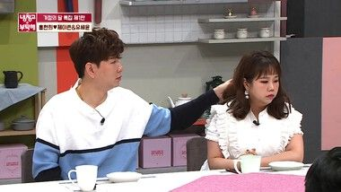 Please Take Care of My Refrigerator Episode 224