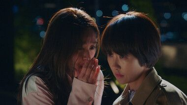 Should We Kiss First Episode 30