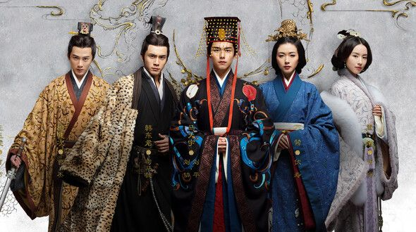 Secret of the Three Kingdoms - 三国机密之潜龙在渊 - Watch Full
