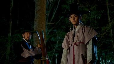 Tree With Deep Roots Episodio 2