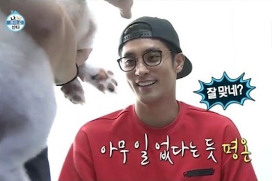 """Sung Hoon Adopts New Puppy On """"I Live Alone,"""" Asks That People Don't Abandon Their Pets"""