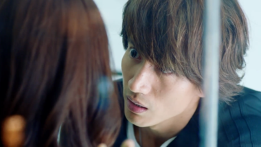 Jerry Yan Pushes Maggie Jiang Against the Wall: My Best Ex-Boyfriend