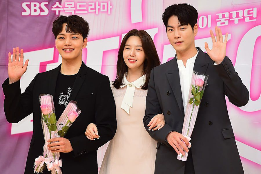"Yeo Jin Goo, Minah, And Hong Jong Hyun Share Why They Chose To Star In ""Absolute Boyfriend"" + PD Explains How Korean Remake Will Differ From Original Show"