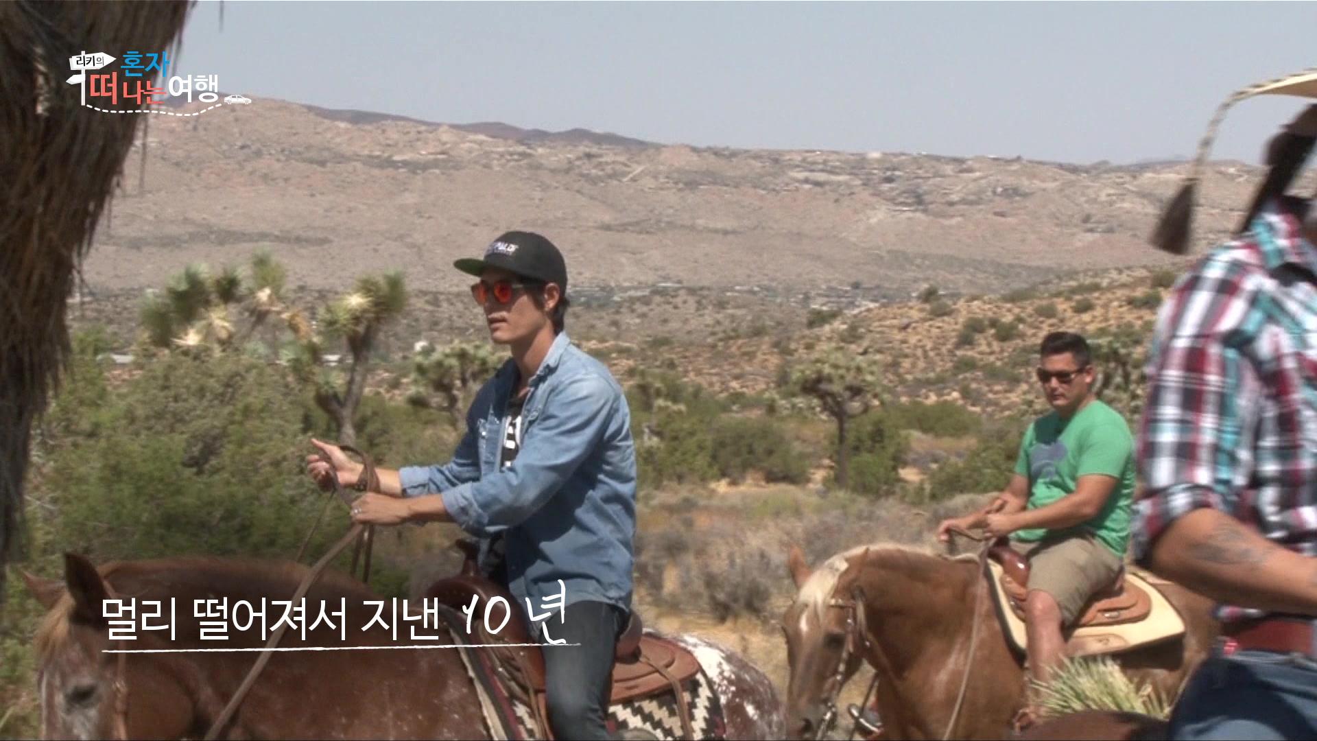 Ricky Traveling Alone Episode 6