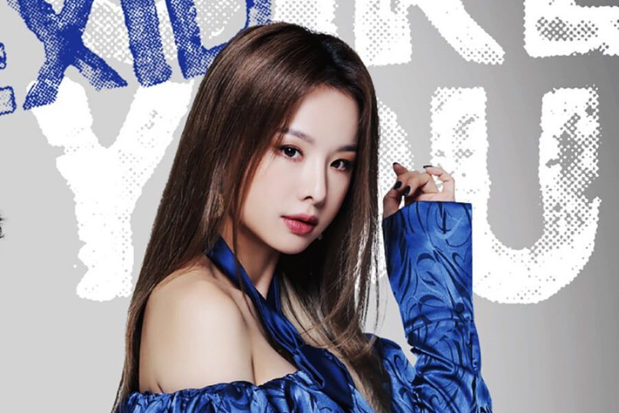 Update: EXID's Solji Confirms Plans For Solo Comeback In July