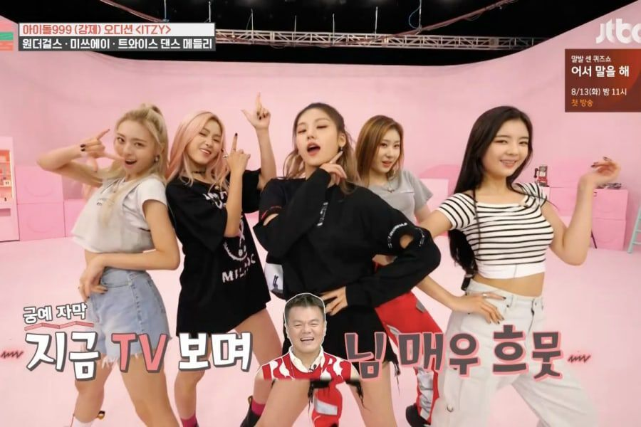 "Watch: ITZY Covers Hits By BLACKPINK, TWICE, Red Velvet, GOT7, And More On ""Idol Room"""