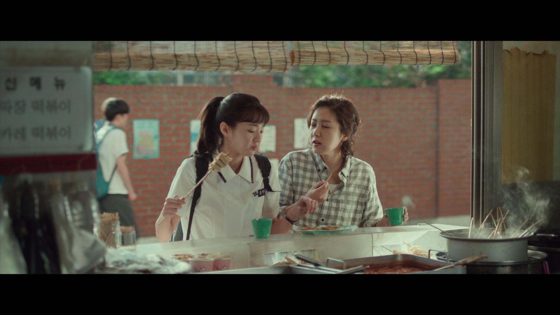 Trailer: Rosebud