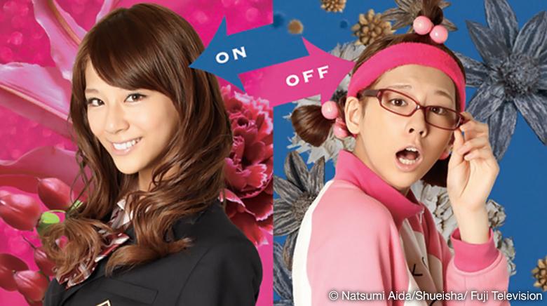 Japanese school girl and teacher love mrno tmb
