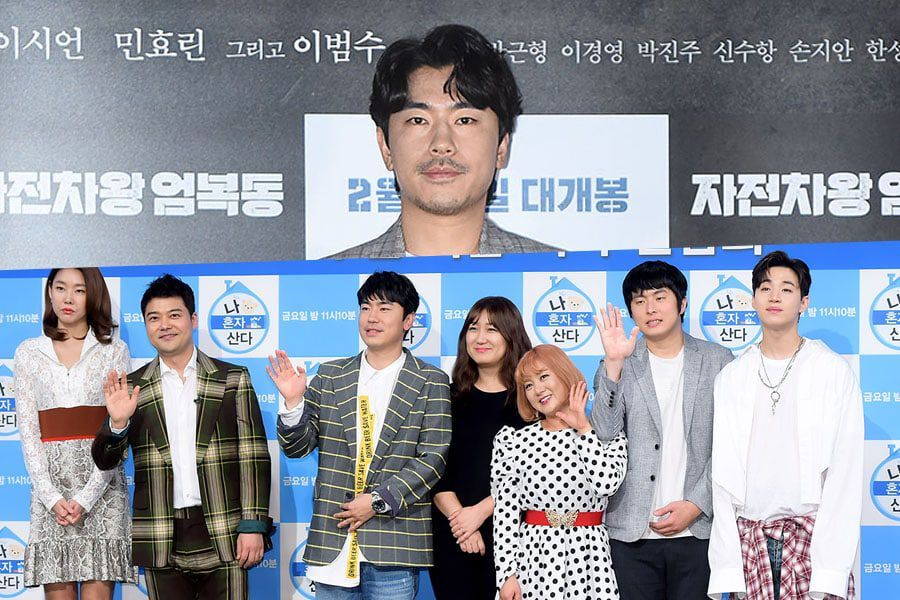 "Lee Si Eon To Reportedly Return To ""I Live Alone"" Following Jun Hyun Moo And Han Hye Jin's Break-Up Announcement"