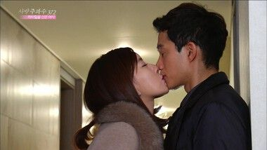 Love Frequency 37.2 Episode 5