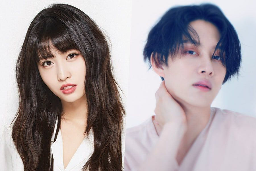 JYP Entertainment Denies TWICE's Momo Is Dating Super Junior's Kim Heechul