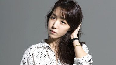 Kim Ea Na