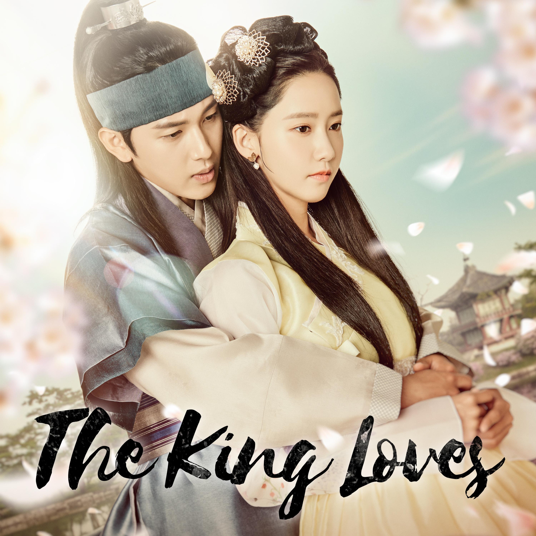 The King Loves Episode 1 - 왕은 사랑한다 - Watch Full