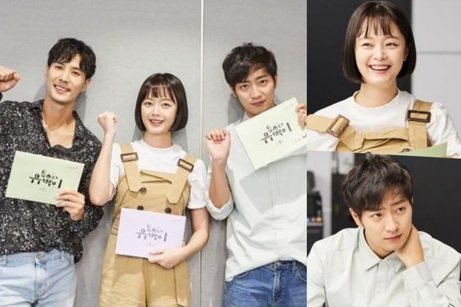 Lee sang yeob dan gong hyun joo dating