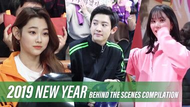 Behind The Scenes: 2019 Idol Star Athletics Championships - New Year Special