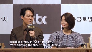Showbiz Korea Episode 2165: Lee Jung-jae(이정재) & Shin Min-a(신민아)'s Interview for drama 'Chief of Staff(보좌관)'