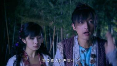 Chinese Paladin 3 Episode 2