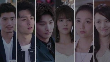 Trailer 3: The World Owes Me A First Love