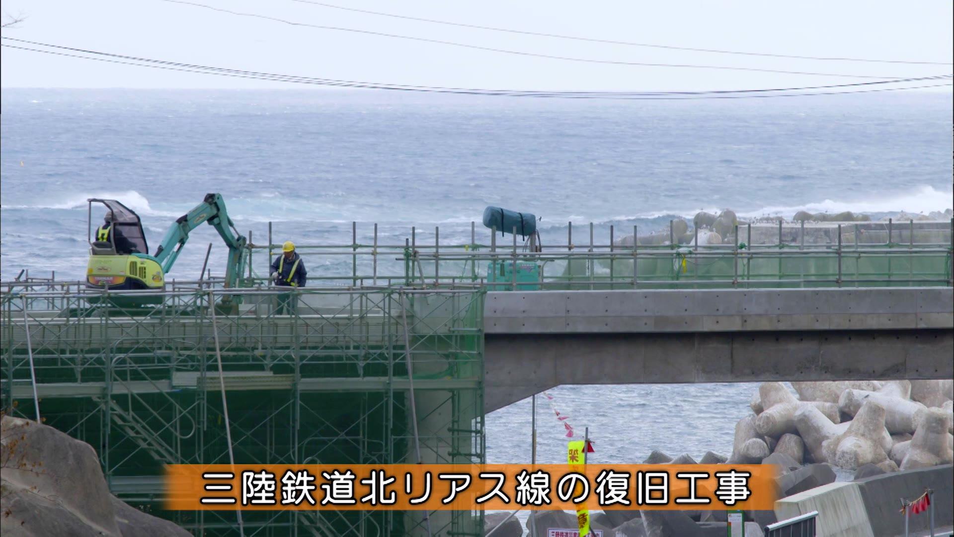Railway Story Episode 1: Indomitable Fukushima