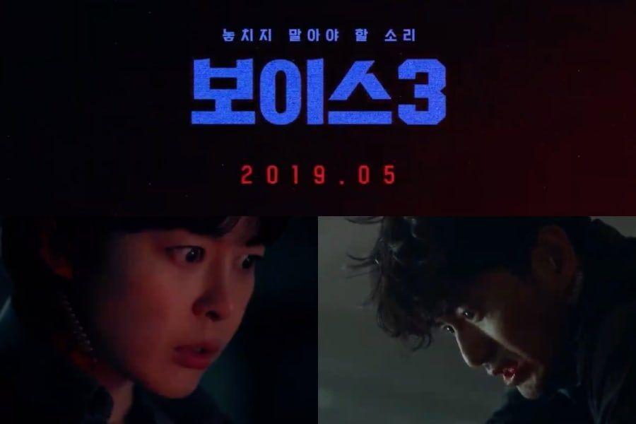 """""""Voice 3"""" se prepara para su estreno en mayo con su primer emocionante teaser"""