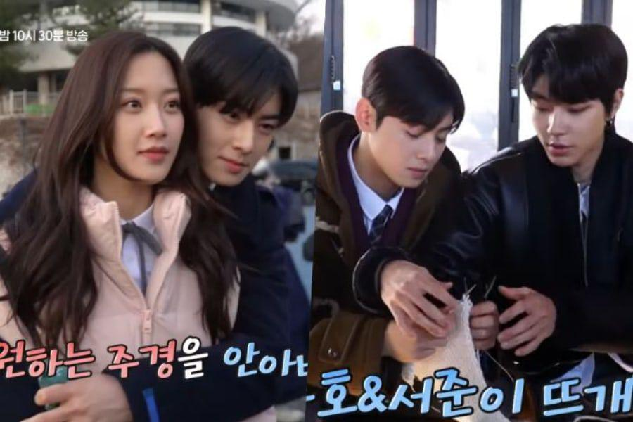 """Watch: ASTRO's Cha Eun Woo Has Unique Chemistry With Each Of His Co-Stars In """"True Beauty"""""""