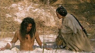 The Legend of Chinese Zodiac Episode 3