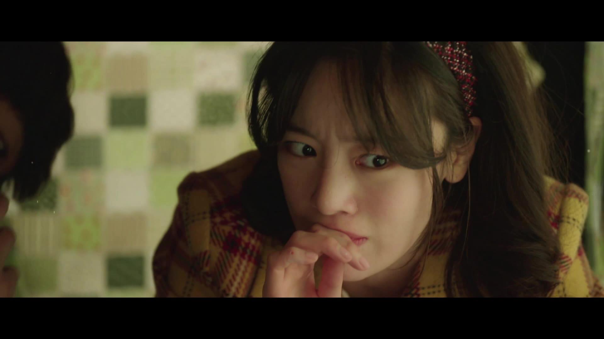 Trailer: Bing Goo