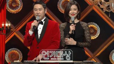 2017 SBS Drama Awards Episode 1