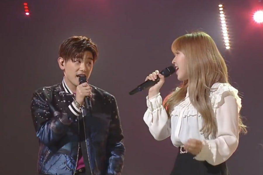"""Watch: Eric Nam And Red Velvet's Wendy Perform """"Spring Love"""