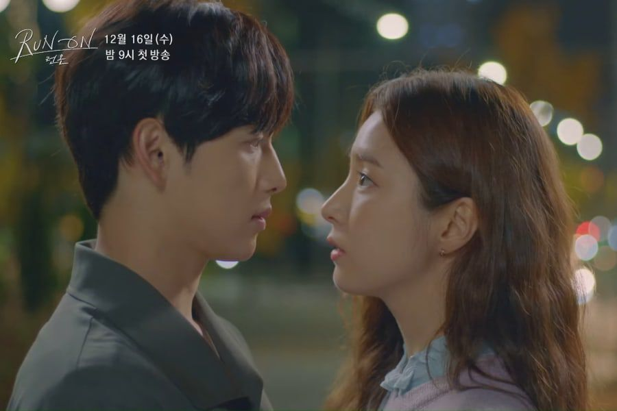 """Watch: Im Siwan And Shin Se Kyung Get Wrapped Up In Fate In Preview For Upcoming Drama """"Run On"""""""